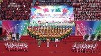镇雄塘房中心学校 2016年儿童节 朗诵《党是阳光我是花》