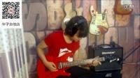 华子玩儿吉他评测:塞维尔电吉他