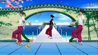 红领巾广场舞dj舞曲《你开心所以我快乐》编舞:杨丽萍老师