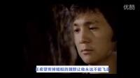几分钟看韩国电影【欲】飞来横财得不来一生幸福