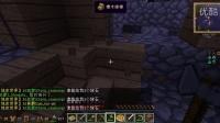 MineCraft多人服务器双人解说 EP1  不只是只有信春哥才会得永生!