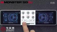 【复古之声】第一集Monster GO DJ 简介