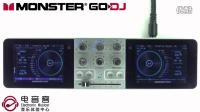【复古之声】第三集Monster GO DJ 象DJ一样混音
