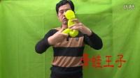 青蛙王子-浪漫气球教程-魔术气球教程-彩球装饰