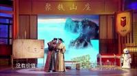 [功夫财经]预告片:李大霄与王福重撕逼,友谊小船说翻就翻!