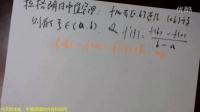 数学老师不上课难受2016-6-5,谈谈中值定理