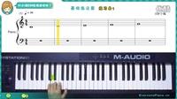 练习曲1-EOP Midi自学速成班第一季-免费钢琴指法教程