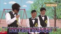 #38 (2015.08.30) ガキの使い 10万円味觉挑战 红豆面包 (英文字幕)