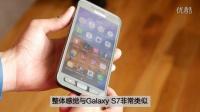 三星 Galaxy S7 Active上手评测