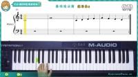 练习曲2-EOP Midi自学速成班第一季-免费钢琴指法教程