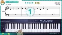 练习曲3-EOP Midi自学速成班第一季-免费钢琴指法教程
