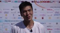 2016FIBA3x3 U18世青赛首日中国球员采访