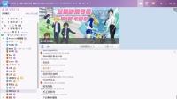【兰雅动漫日语】第2回·学园祭【学员期中进步报告】(共9P)2016/06/04 (土)
