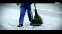 2014最感人最有创意环卫工人公益广告【传递一份关爱】_高清