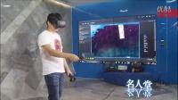 影驰情报局第001期   最强影驰GTX1080显卡与最强VR头盔的强强碰撞