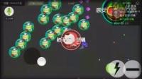 【哓碸】球球大作战教学视频 母体踏球