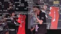 【2016U联赛】拳皇97 赛前选手介绍(弹幕)