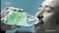 碱法苏打汽水—有没有篇-人生篇-选择篇10秒(吴秀波版)_标清