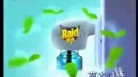RAID雷达电热蚊香液广告卡通篇