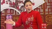 河南坠子 王莽赶刘秀(莫红梅)17