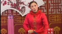 河南坠子 王莽赶刘秀(莫红梅)13
