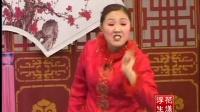 河南坠子 王莽赶刘秀(莫红梅)14