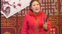 河南坠子 王莽赶刘秀(莫红梅)15