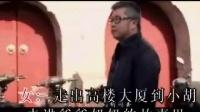 北京胡同 爱歌VS朱思思