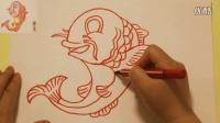 画鲤鱼简笔画涂鸦 教小孩子学画画初学入门教程 教小朋友学绘画画基础教学【乐成宝贝】