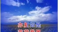 观普贤菩萨行法经简体(善音居士)