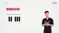 学艺宝,音乐专业基础知识讲解张炫