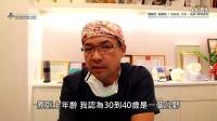 【Q&A】谢明吉医师︱「下颚骨削骨」后脸皮会不会松? ?