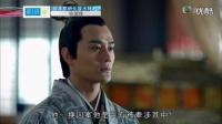 琅琊榜TVB粤语版17