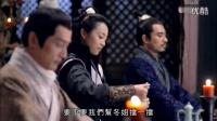 琅琊榜TVB粤语版18-19