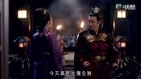 琅琊榜TVB粤语版20-21