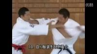 【北京正德馆柔道】禁止事项-柔道规则解说