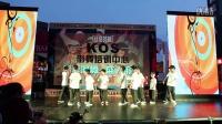2.义乌学街舞kos培训中心2016公演少儿启蒙班《最炫民族风》