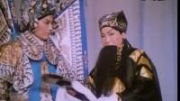 申凤梅-诸葛亮吊孝-唱段-1983年录音
