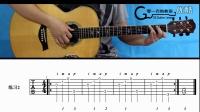 【零一吉他】初级指弹教程 分解和弦1---4