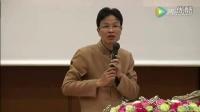 蔡礼旭老师:弘扬传统文化的当代价值-3(2016年日本首届论坛)