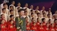 王宏伟《西部放歌》3