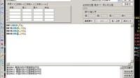 公式编写3天速成—教程1讲:MA简单移动平均数函数讲解_标清