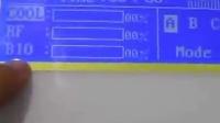 4D极速面雕仪 操作视频 仪器厂家电话微信:18929573298