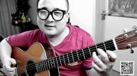 【阳仔玩吉他】阳仔教你遛弹唱 S1E4 浅谈和声级数