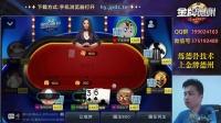 德州扑克比赛:胡勇实战千万大奖赛2斩获季军