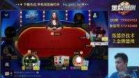 德州扑克教学:胡勇实战千万大奖赛3 获得季军