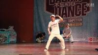 【不忘初心·Back to Dance vol 3】Popping决赛--腾仔(win)vs 吉扬