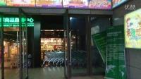 卡通尼乐园上海(成山路店)