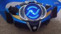 搬运假面骑士DriveDX改造英治专用Drive腰带