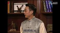 赵雅芝经典系列电视剧2003年《西关大少》赵雅芝剪辑部分1